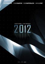 Poster 2012  n. 8