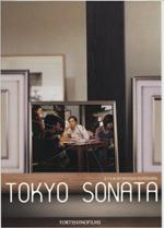 Trailer Tokyo Sonata