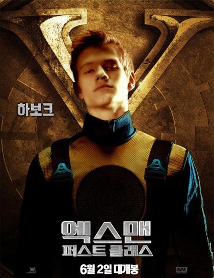 Poster X-Men: L'inizio