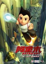 Poster Astro Boy  n. 11