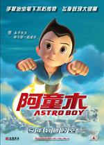 Poster Astro Boy  n. 3