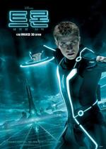 Poster Tron - Legacy  n. 16
