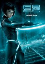 Poster Tron - Legacy  n. 18