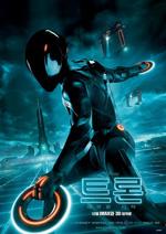 Poster Tron - Legacy  n. 19