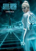 Poster Tron - Legacy  n. 20