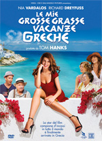 Poster Le mie grosse grasse vacanze greche  n. 0