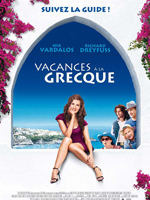 Poster Le mie grosse grasse vacanze greche  n. 3
