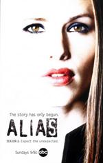 Poster Alias  n. 6