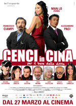 Trailer Cenci in Cina