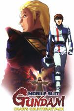 Locandina Mobile Suit Gundam: Char's Counterattack
