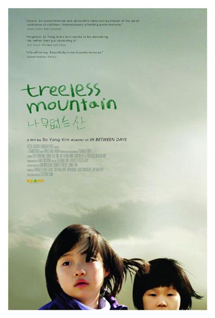 Trailer Treeless Mountain