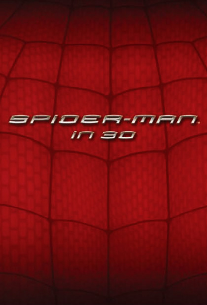 Poster The Amazing Spider-Man