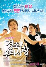 Poster Viva l'amore  n. 0