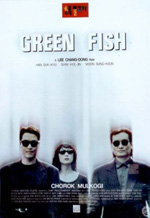 Poster Il pesce verde  n. 0