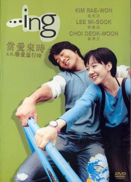 Film sentimentali anno 2003 - Il giardino delle vergini suicida streaming ...