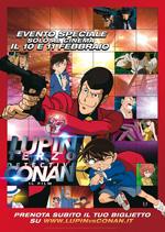 Poster Lupin III Vs. Detective Conan  n. 0