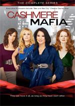 Trailer Cashmere Mafia