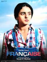 Trailer Française