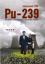 Trailer Plutonio 239 - Pericolo Invisibile