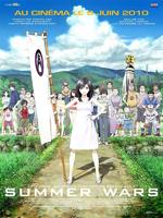 Poster Summer Wars  n. 4