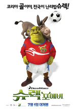 Poster Shrek e vissero felici e contenti  n. 11