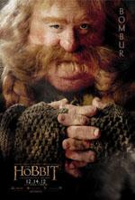 Poster Lo Hobbit - Un viaggio inaspettato  n. 13