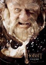 Poster Lo Hobbit - Un viaggio inaspettato  n. 27