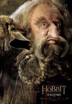 Poster Lo Hobbit - Un viaggio inaspettato  n. 36