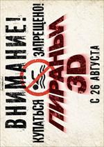 Poster Piranha 3D  n. 11