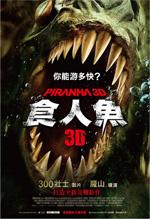 Poster Piranha 3D  n. 12