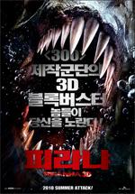 Poster Piranha 3D  n. 19