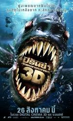 Poster Piranha 3D  n. 5