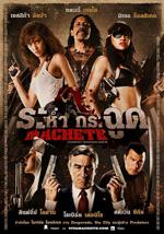 Poster Machete  n. 12