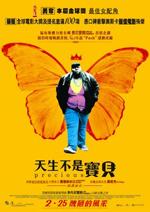 Poster Precious  n. 9