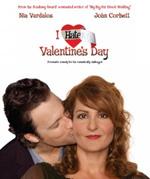 Poster 5 appuntamenti per farla innamorare  n. 3