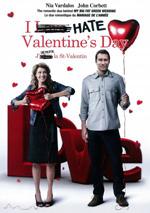 Poster 5 appuntamenti per farla innamorare  n. 5