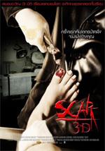 Poster Scar  n. 0