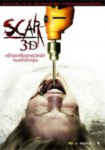Poster Scar  n. 1