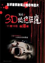 Poster Scar  n. 14