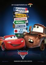 Poster Cars 2  n. 7