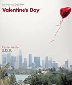 Poster Appuntamento con l'amore  n. 6