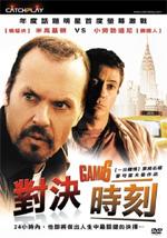Poster Game 6  n. 3