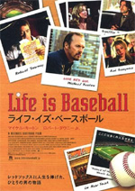 Poster Game 6  n. 4