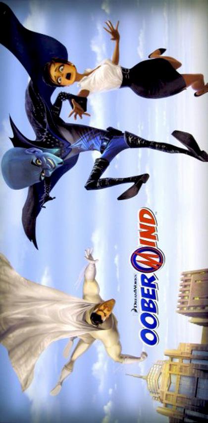 Poster Megamind