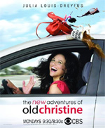 Locandina La complicata vita di Christine
