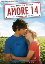 Trailer Amore 14