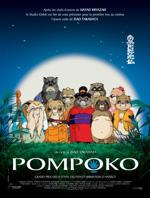 Poster Pom Poko  n. 3