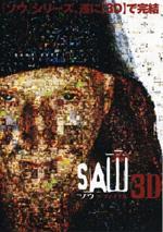 Poster Saw 3D  n. 16