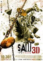 Poster Saw 3D  n. 4