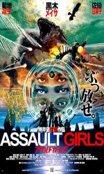 Trailer Assault Girls
